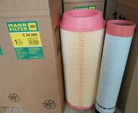 Germany Car Air Filter C14200 For MANN
