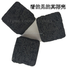 malaysia charcoal briquette coconut shell charcoal coconut coal