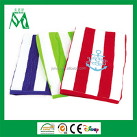 China supplier super soft branded hotel pool towel wholesale