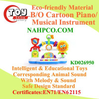 Non-toxic Material B/O Musical Instruments/Cartoon Piano With Flashing Light