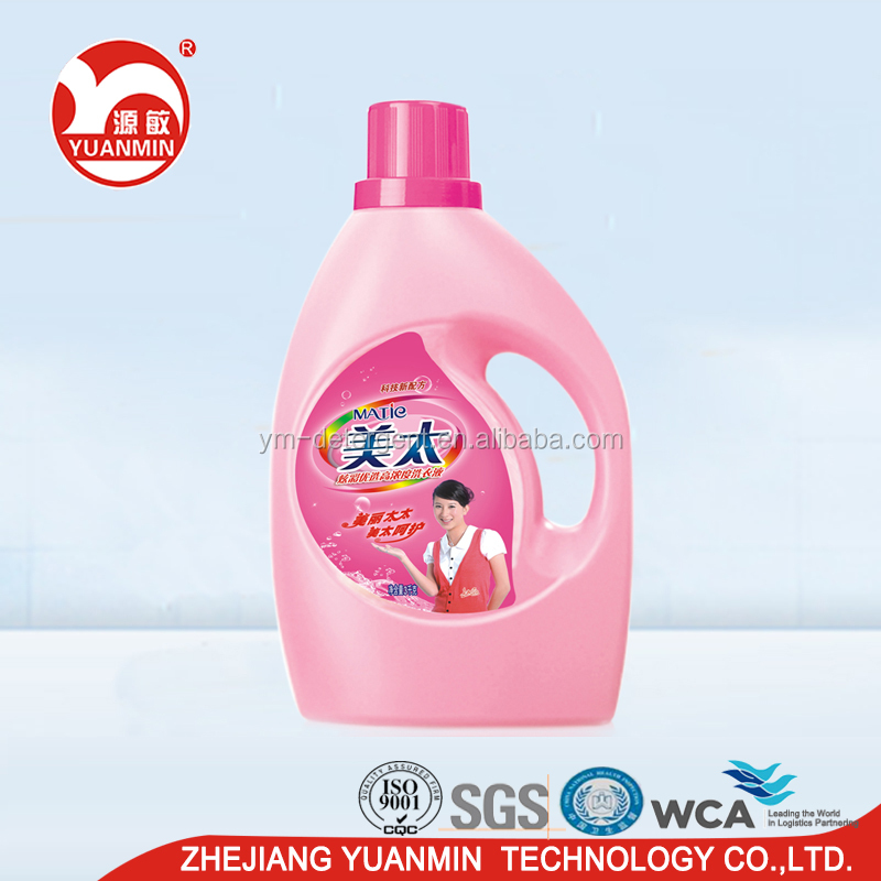 OEM factory special formula Eco-friendly Laundry detergent cleaning agent