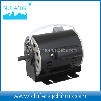 NEMA air cooler ac motor