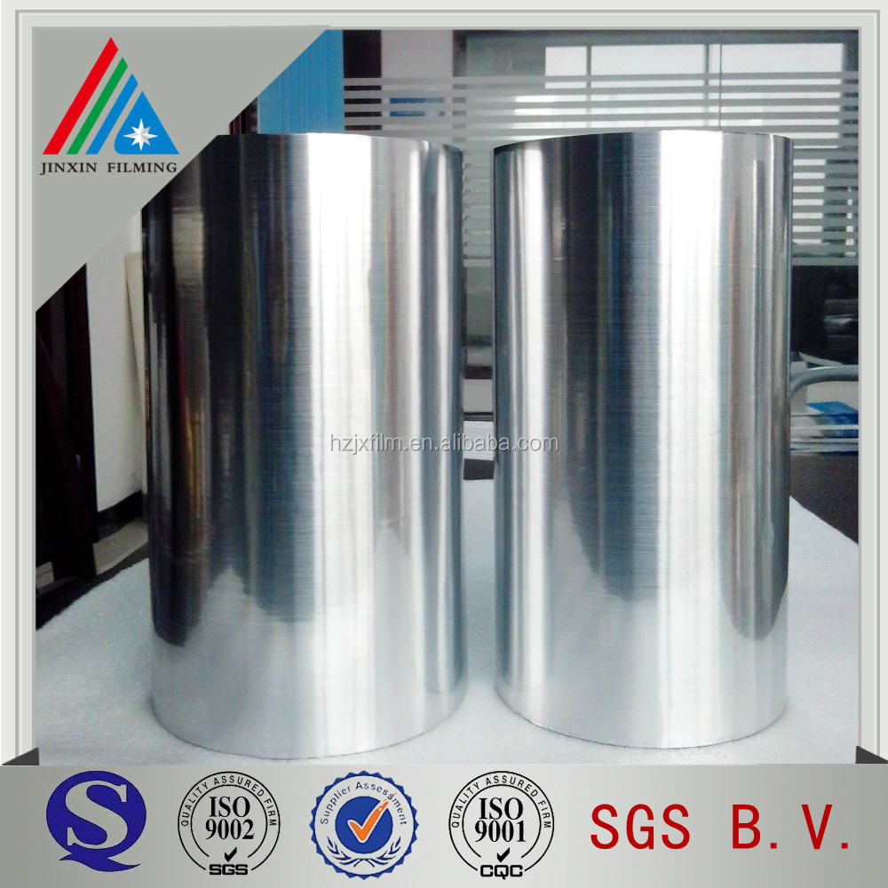 Moisture Proof silver mirror metallized polyester film