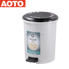Chinese durable foot operated waste bin plastic for sale