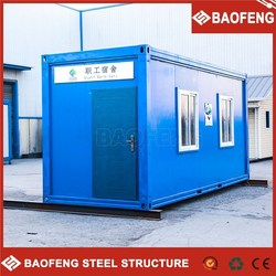 Insulated foldable modular building / kit house