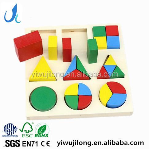 Hot cheap montessori for sale wooden montessori materials in china montessori toys kids educational toys