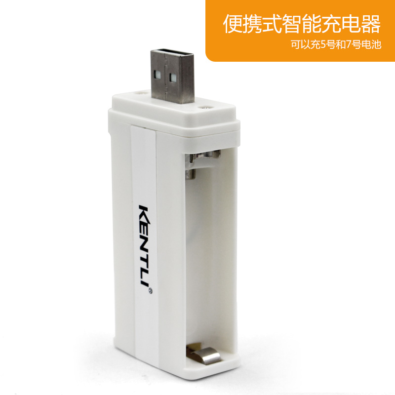 USB mini aa aaa battery charger for KENTLI 1.5v li-po rechargebale battery only