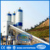 German machine new technology automatic concrete batching plant