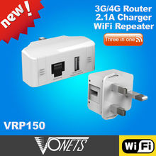 VONETS professional 300Mbps repeater 3g signal booster