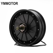 12 Inch 1500W Powerful Dc Brushless Hub Electric Motorcycle Motor