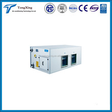 large air flow ceiling mounted cabinet AHU