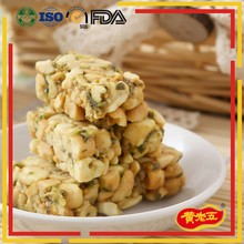Professional supplier 138g green onion flavor peanut crisp OEM candy