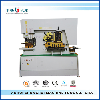 China suppplier Q35Y-25 CPSM hydraulic punch and shear/angle cutter notching machine price