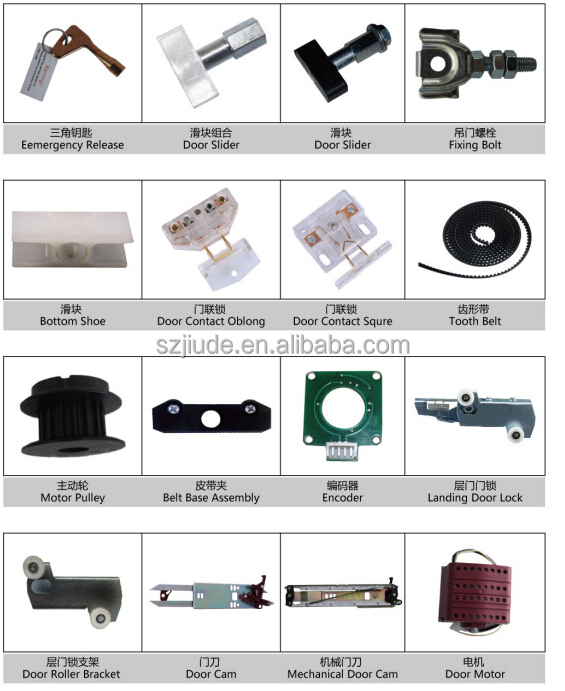 Made In China High Quality Elevator Spare Parts