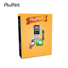 Phoprint Photo Booth Software