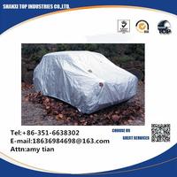 car cover exterior