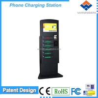 No MOQ Factory public mobile phone charging kiosk/ Smartphone Charging Station APC-06B
