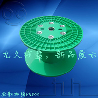 Large Machine thread plate spools for wire