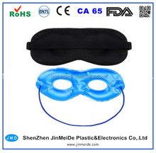Mutipurpose Gel Eye Mask / Hot and Cold Eye Therapy Mask for All Ages