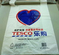 Plastic t-shirt bags / Tesco carry bag/Carrefour carry bag