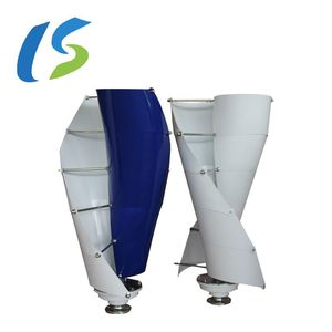 China Small Home Vertical Axis Spiral Off Grid Wind Turbine