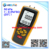 high Pressure digital Manometer for sale HD510