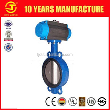 High Quality sanitary butterfly valve for water