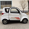 2018 Small Smart Electric Car Standing Low Speed electric car for teenagers