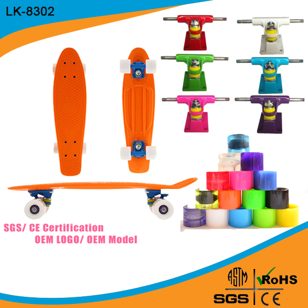 bible air board mountain rechargeable skateboard