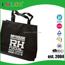 custom printed pp non woven bag without lamination