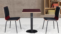 Red wood with padded seat cafe table and chair set (FOH-BC42)