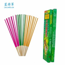 Cheapest Wholesale bamboo natural black incense sticks