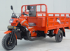 anti-rust 250cc 3 wheeler for cargo delivery with open body