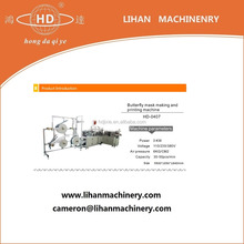 automatic high quality low price 3M folded mask machine