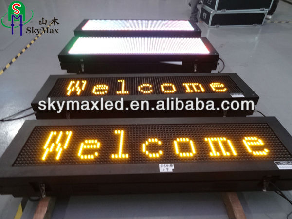 SkyMax Scrolling/Moving outdoor moving message led display