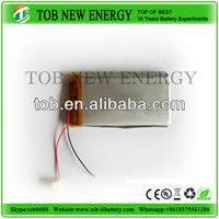 polymer battery 402445P/cell phone battery/lithium ion battery technology/material/equipment supplier