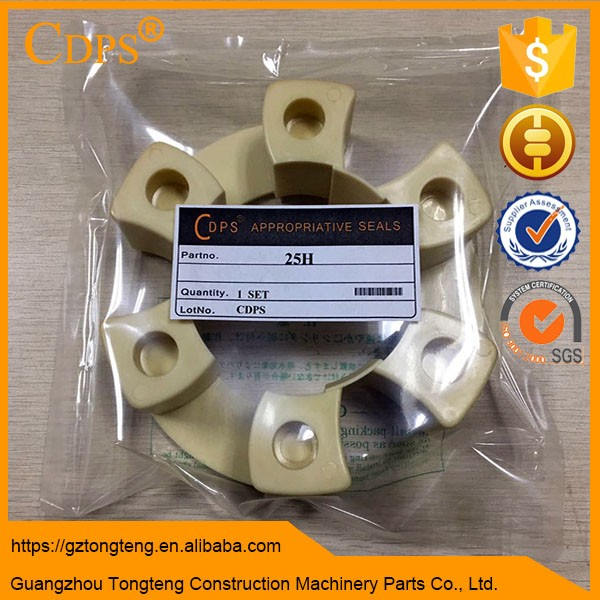 Excavator hydraulic pump couplings 25H flexible rubber coupling