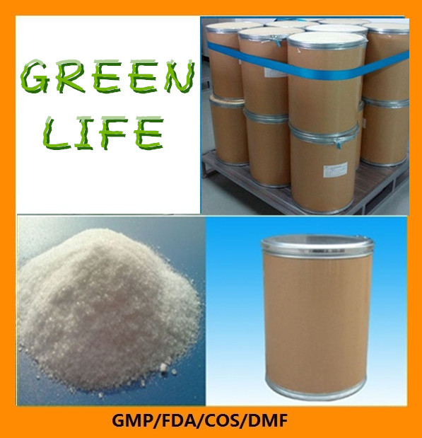 Sarcosine 99% powder of pharma/food grade with best price