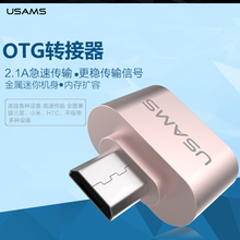 Original USAMS 2.1A Quick Charging Micro USB to OTG Adapter Sync Data Connector MT-4814
