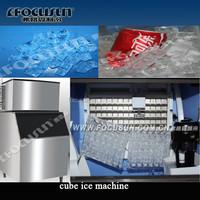 Shanghai manufacturer tube / block / flake / cube / ice machine