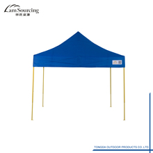 Commercial 10X10Ft Pop Up Exhibition Stand China Fold Canopy Tent