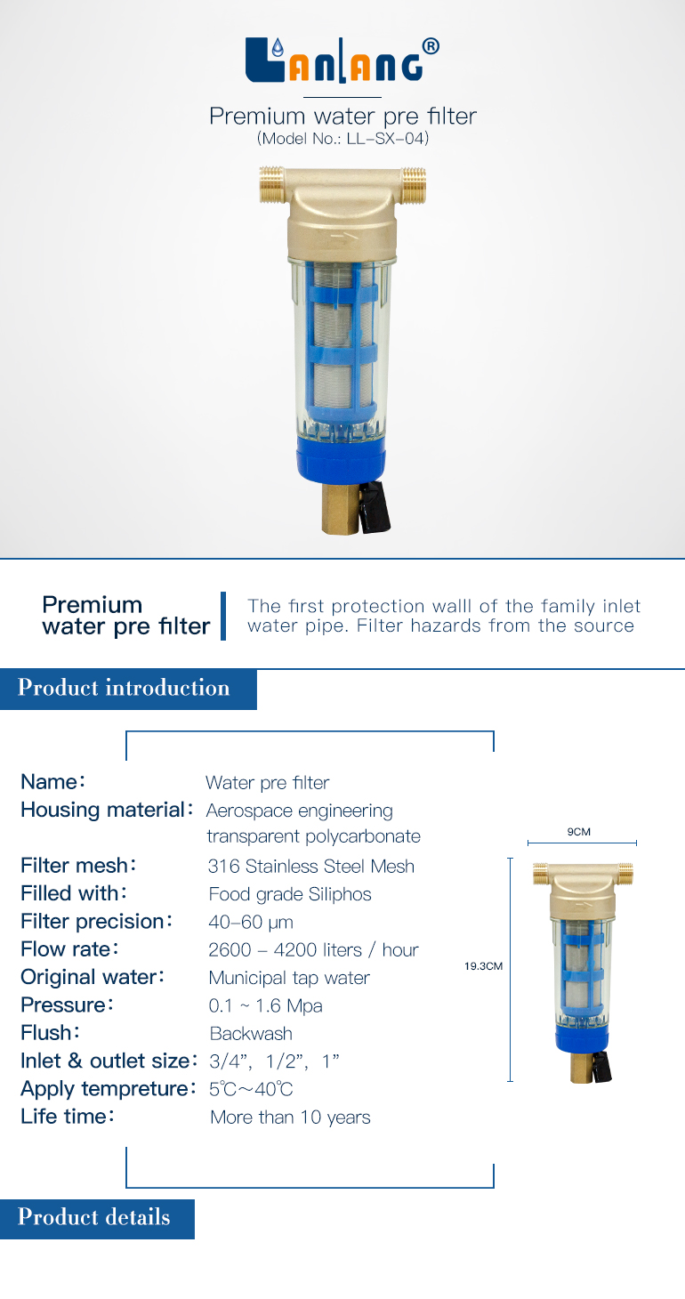 LLSX 04 home anti scale brass stainless steel small sediment water filter for water flow system