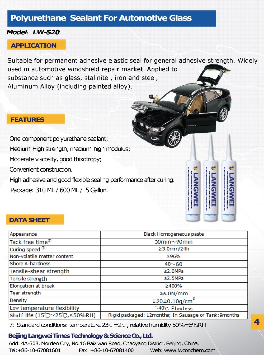 Polyurethane Adhesive Sealant With Competitive Price