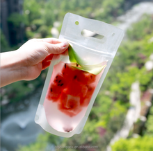 Plastic Scrub Reusable Drink juice squeeze zipper clear frost stand up pouches bag with colorful straw