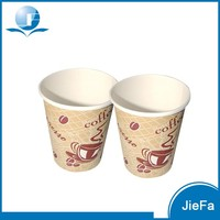 2015 High Quality Wholesale Fashion Disposable Paper Cup Holder
