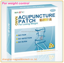 9PCS Diet magnetic Slim Patch Sheet Lose Weight MAGIC Paste Health Slimming Products To Lose Weight And Burn Fat