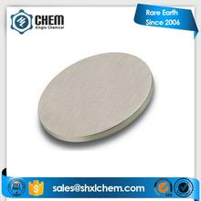 price pure indium target for sale