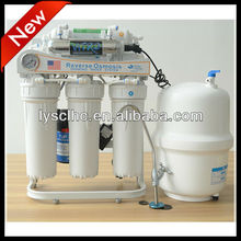 direct flow ro water purifier 50GPD with UV Sterilizer