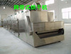 2014 Hot Selling & High Quality Fruit Mesh Belt Dryer