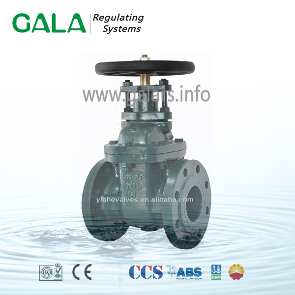 BS / MSS NRS metal seated cast iron flanged gate valve dimensions dn80
